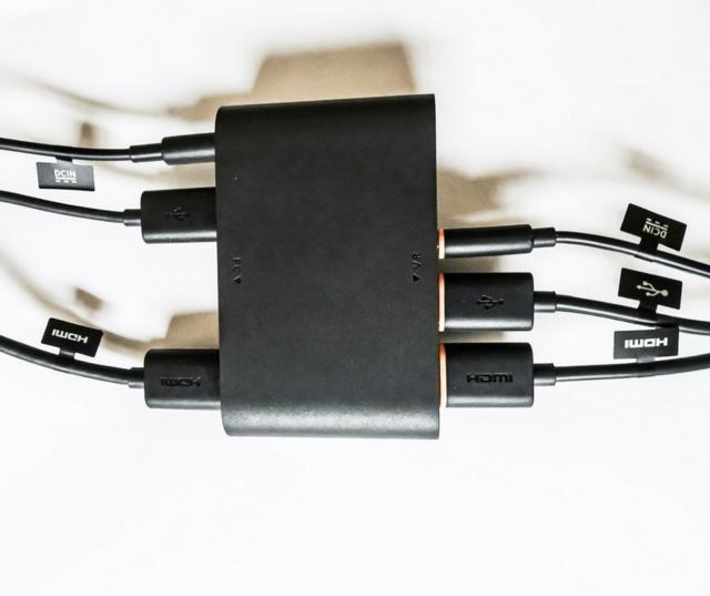 Anschlussbox der HTC Vive